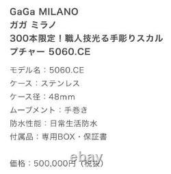 Gaga Milano Limited 300 Montre Crâne Sculptée À La Main Avec Ceinture De Remplacement